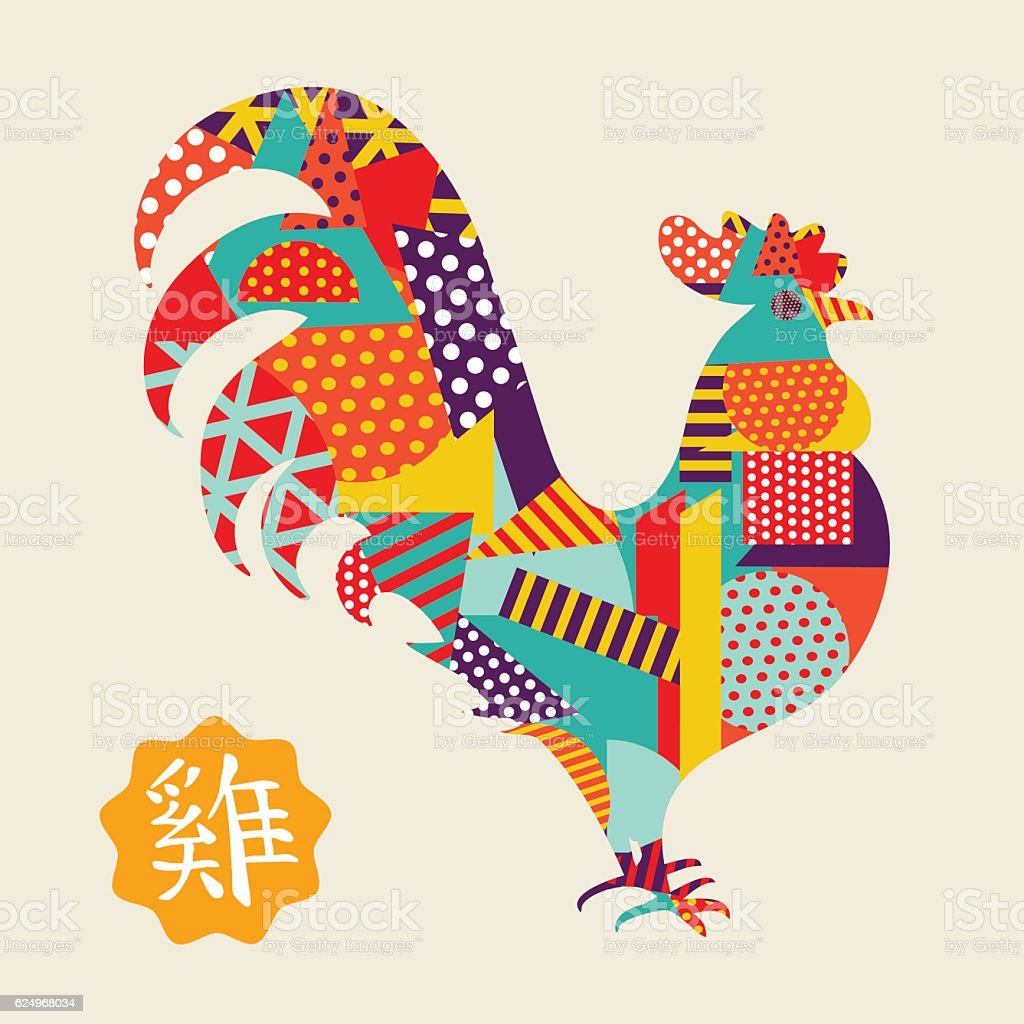 chinese new year 2017spring festival dates and celebrationschinese new ...