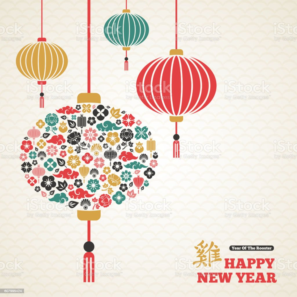 Chinese New Year, Asian Lanterns Lamp vector art illustration