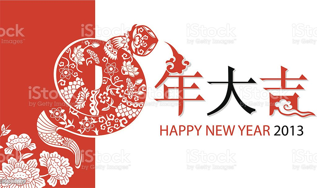 Chinese New Year Background royalty-free stock vector art