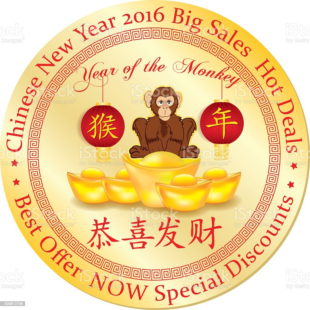 Chinese New Year Big Sales Stamp / Label vector art illustration
