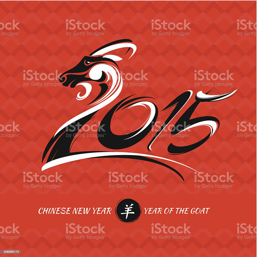 Chinese New Year Card With Goat Stock Vector Art 506360175 Istock