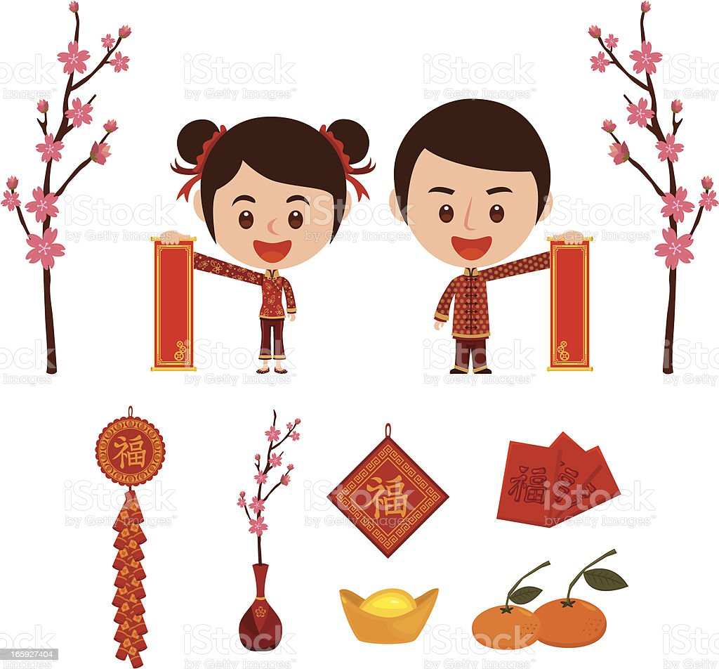 Chinese New Year Characters vector art illustration