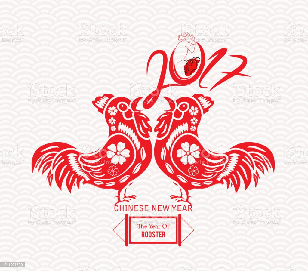 Chinese New Year design. Cute rooster in traditional chinese background. vector art illustration