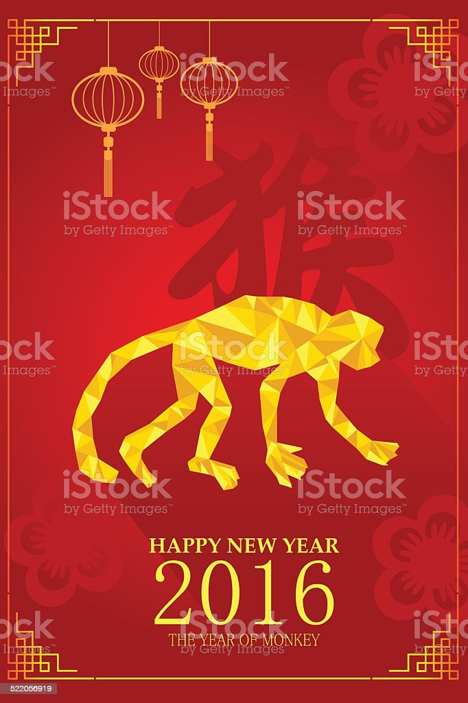 Chinese New Year design for Year of monkey vector art illustration