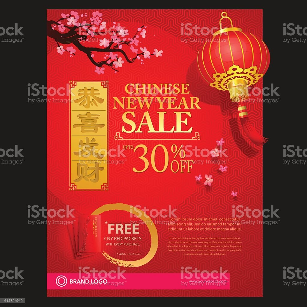 Chinese new year design vector art illustration