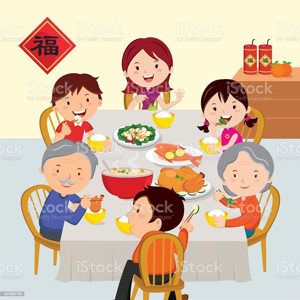 Chinese New Year dinner vector art illustration