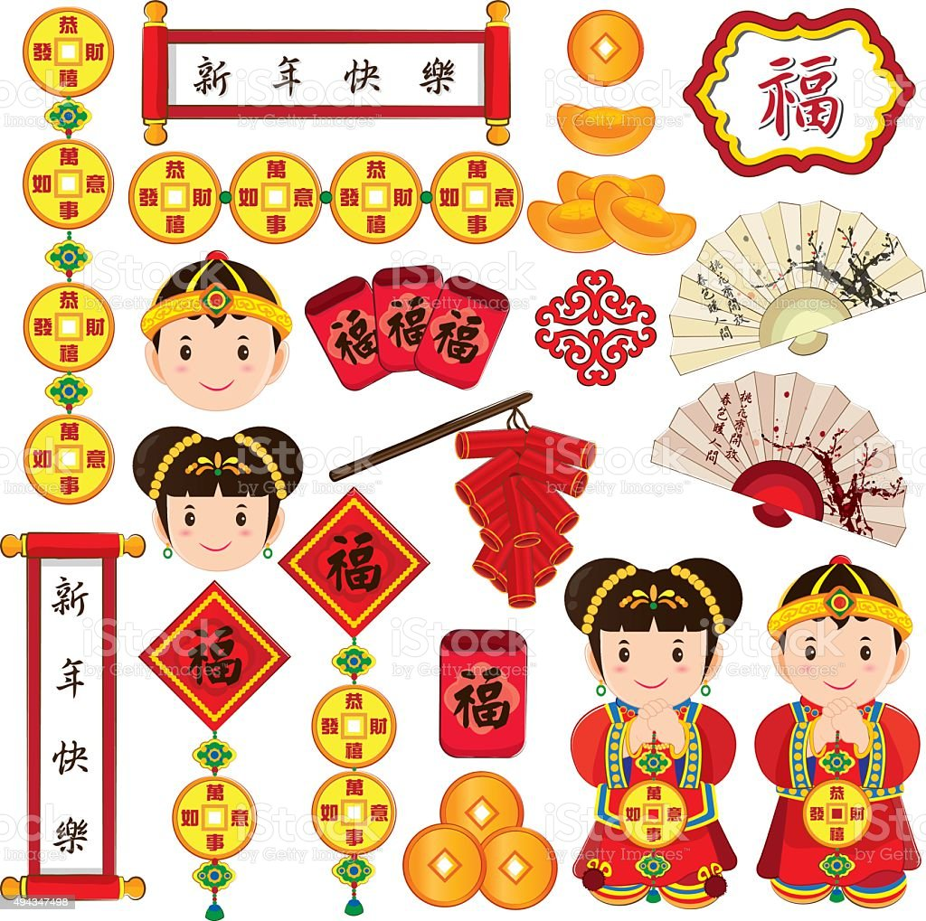 chinese new year elements clip art set stock vector art free chinese new year cliparts for 2018 Chinese New Year Clip Art Transparent Background