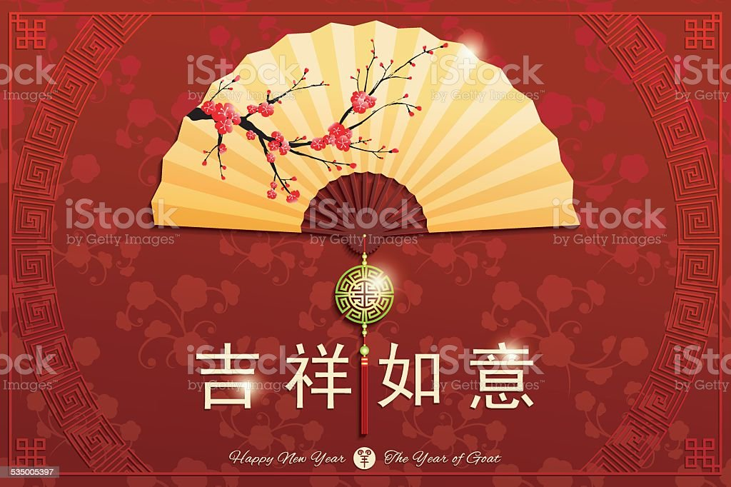 Chinese New Year Folding Fan Background vector art illustration