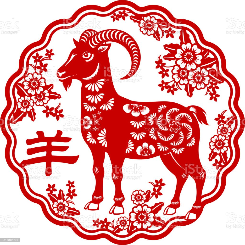 Chinese New Year Goat Paper-cut Art vector art illustration