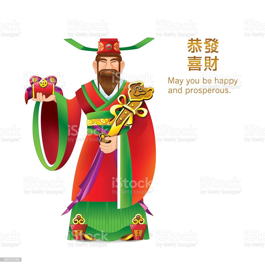 Chinese New Year - God of Wealth vector art illustration