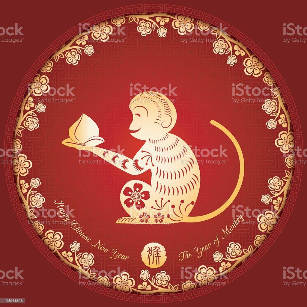 Chinese New Year Golden Monkey Background vector art illustration