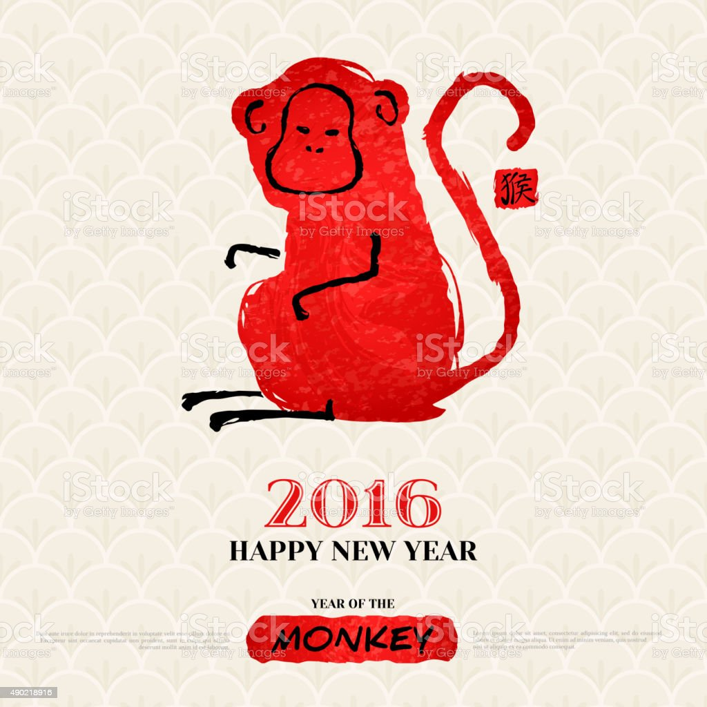 Chinese New Year Greeting Card with Hand Drawn Monkey. vector art illustration