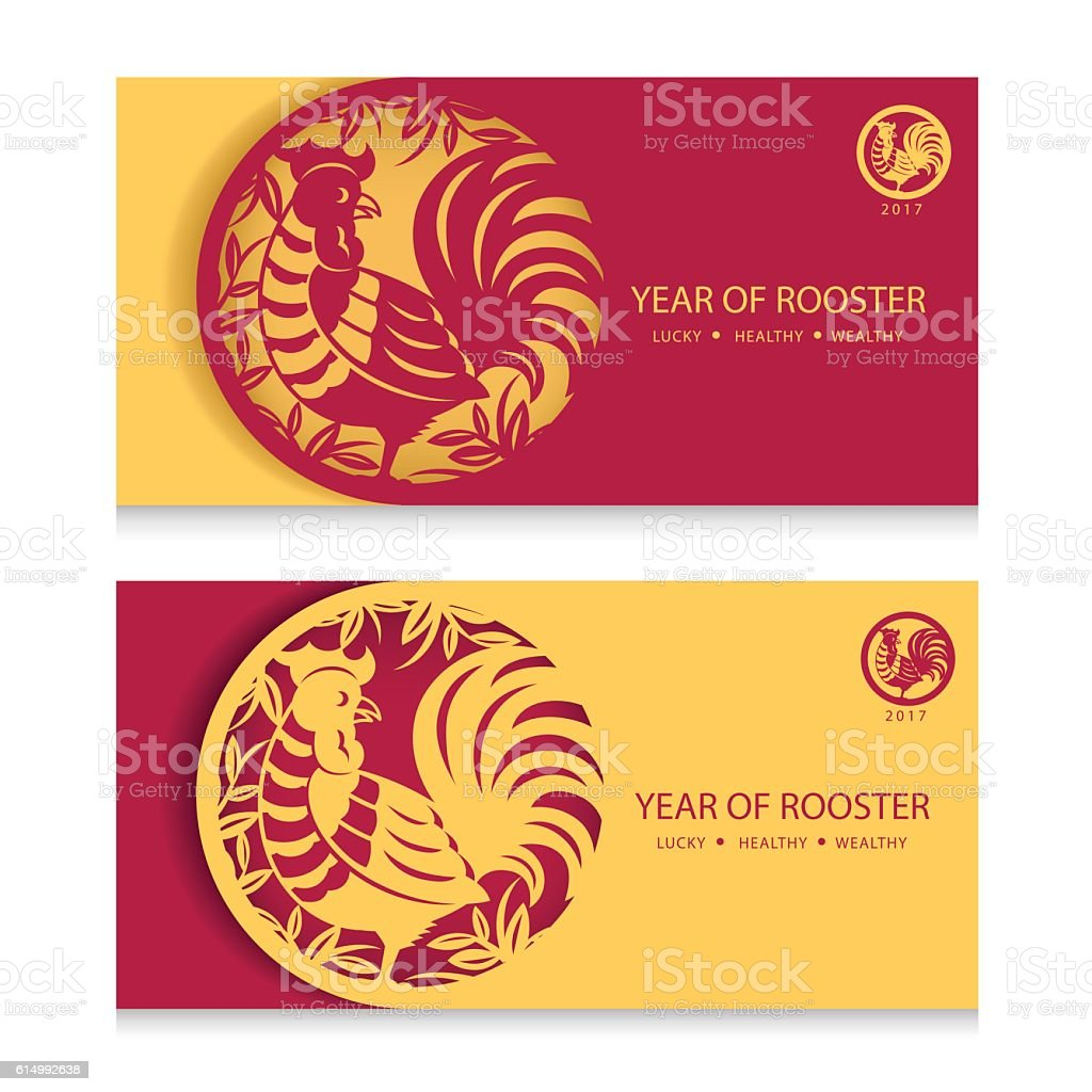 Chinese new year greeting card/year of rooster vector art illustration