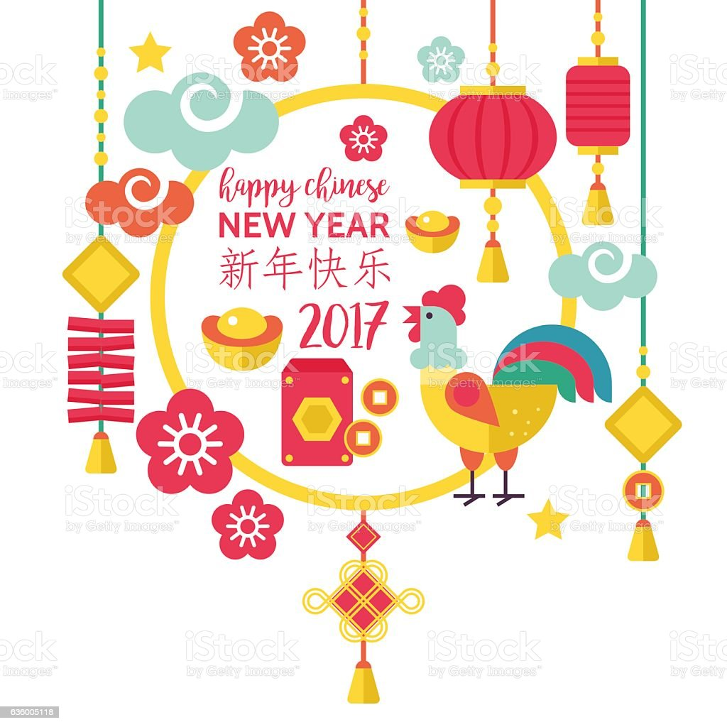 Chinese New Year holiday banner design vector art illustration