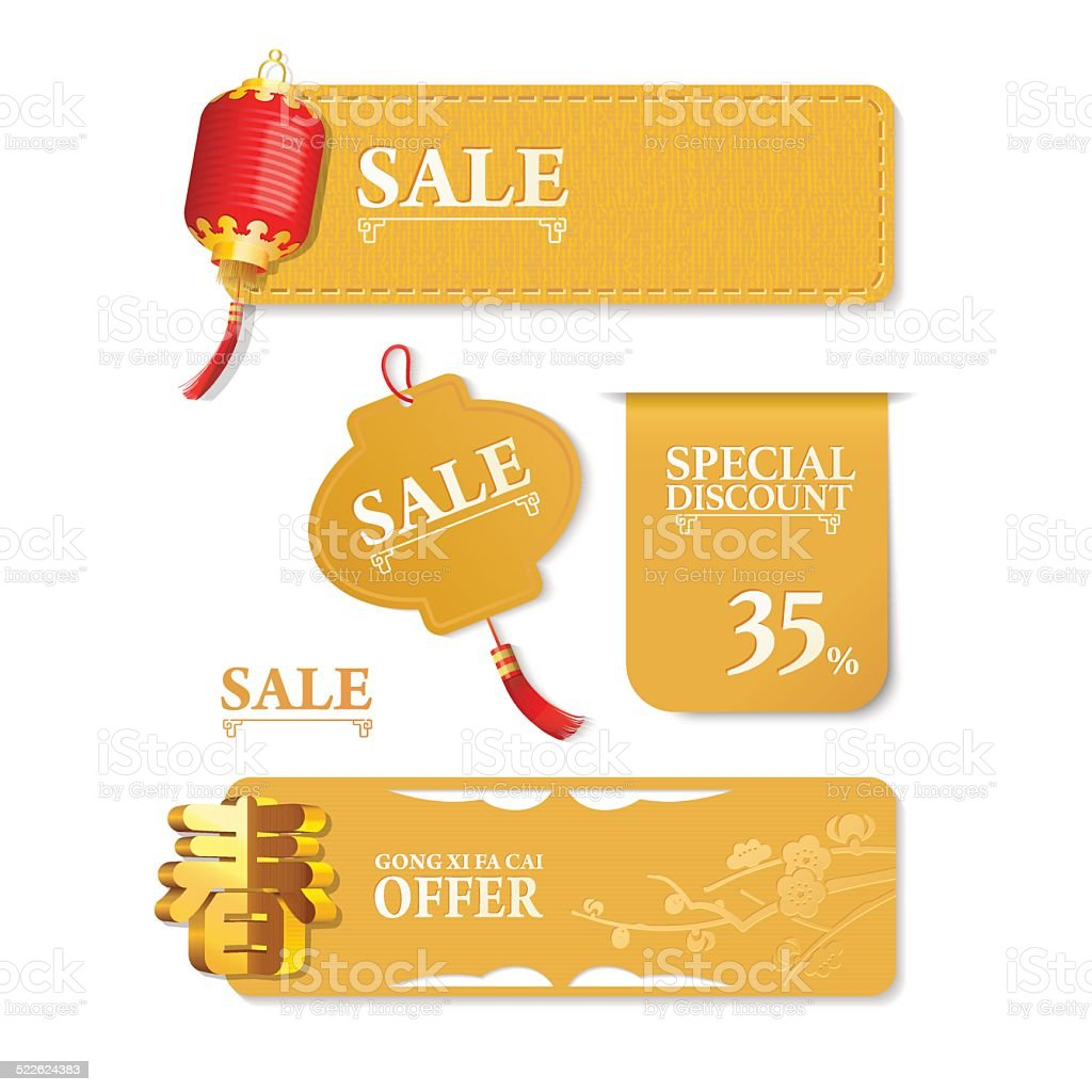 Chinese New Year Label Design vector art illustration