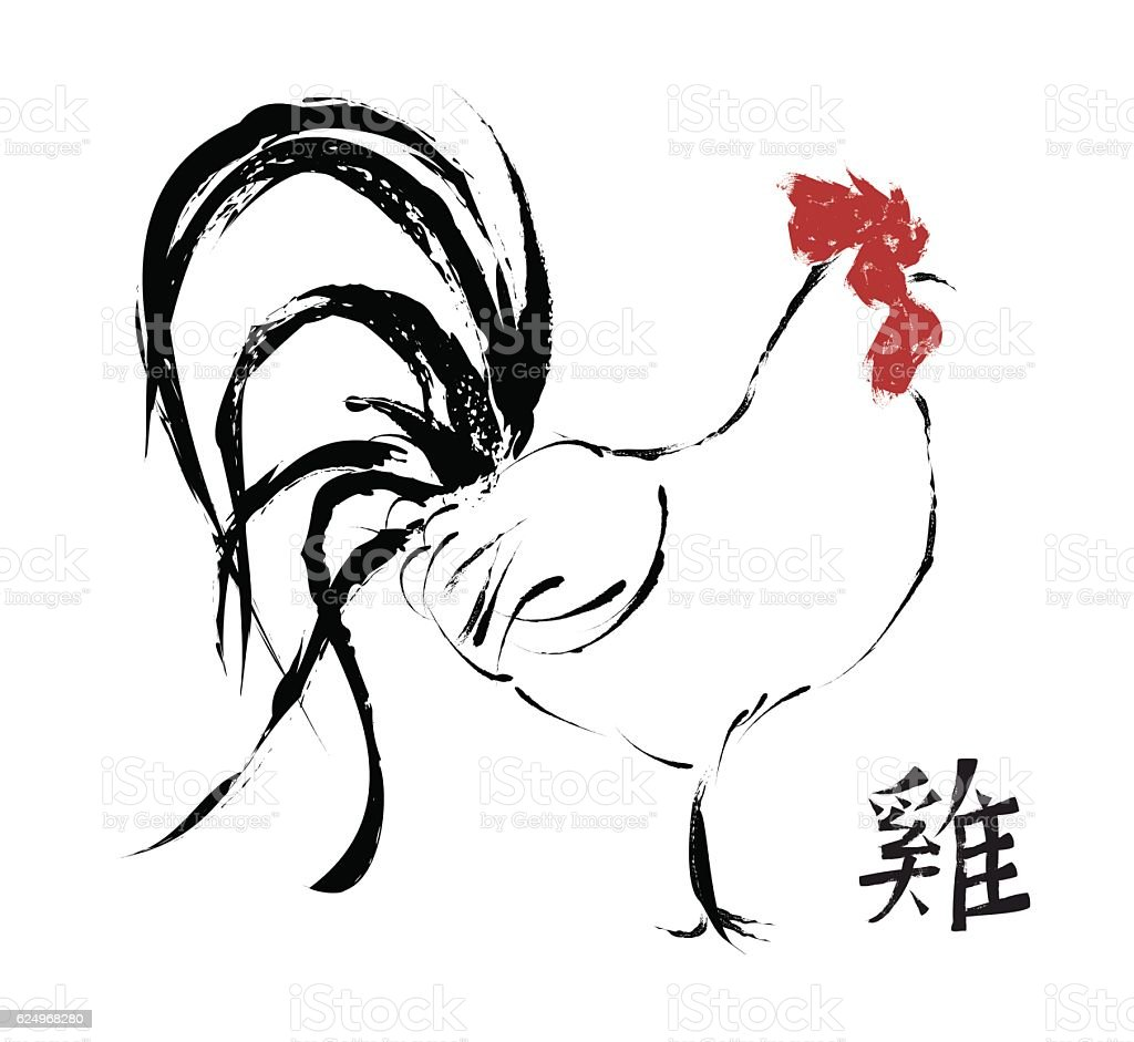 New year 2017 greeting pictures year of rooster happy chinese new year - Chinese New Year Of Rooster 2017 Art Greeting Card Royalty Free Stock Vector Art