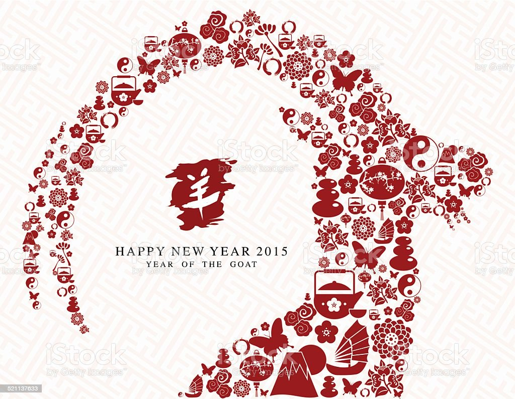 Chinese New Year of the Goat 2015 greeting card vector art illustration