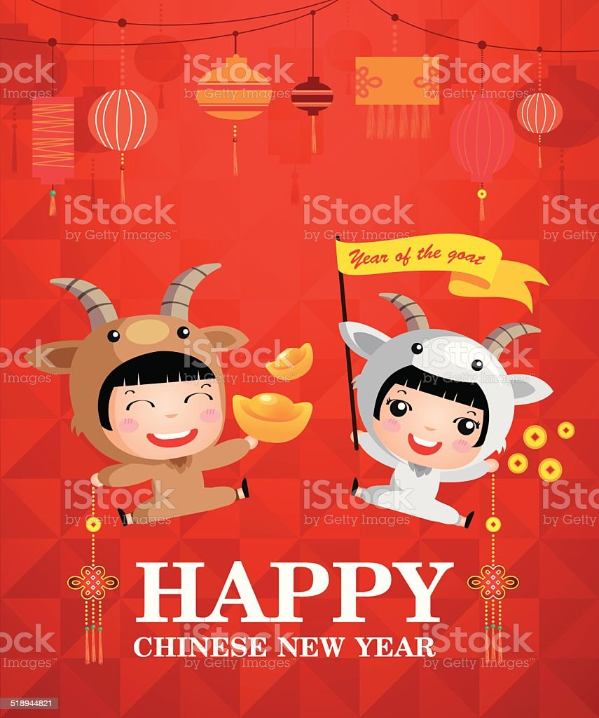 chinese new year of the goat royalty-free stock vector art