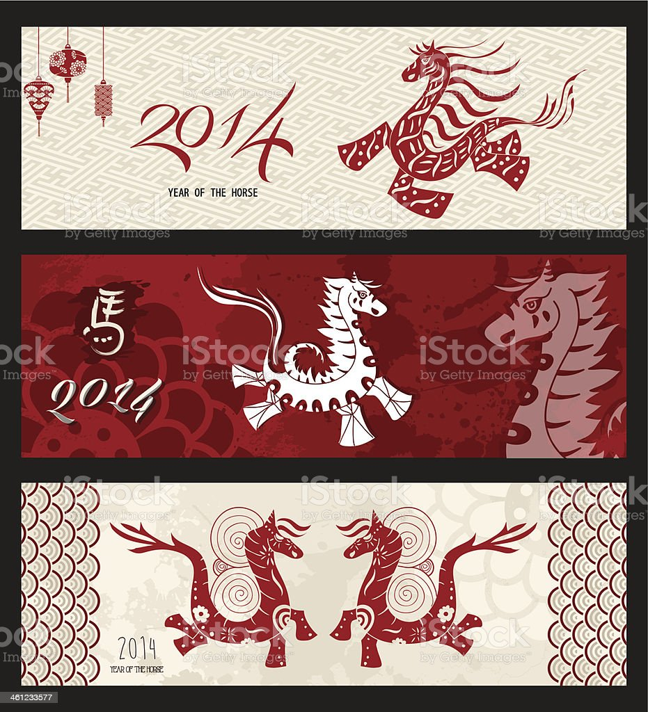 Chinese New Year of the Horse 2014 banner set royalty-free stock vector art