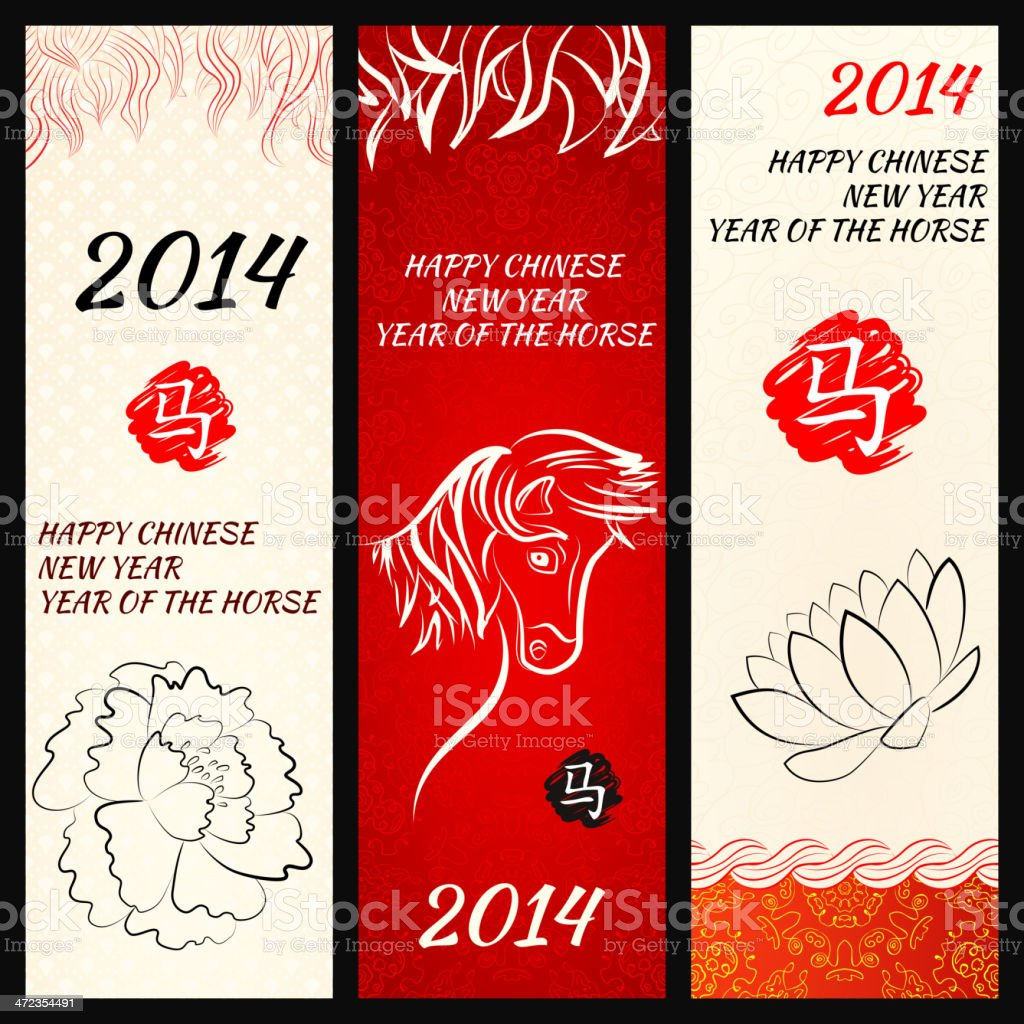 Chinese New Year of the Horse banners set royalty-free stock vector art