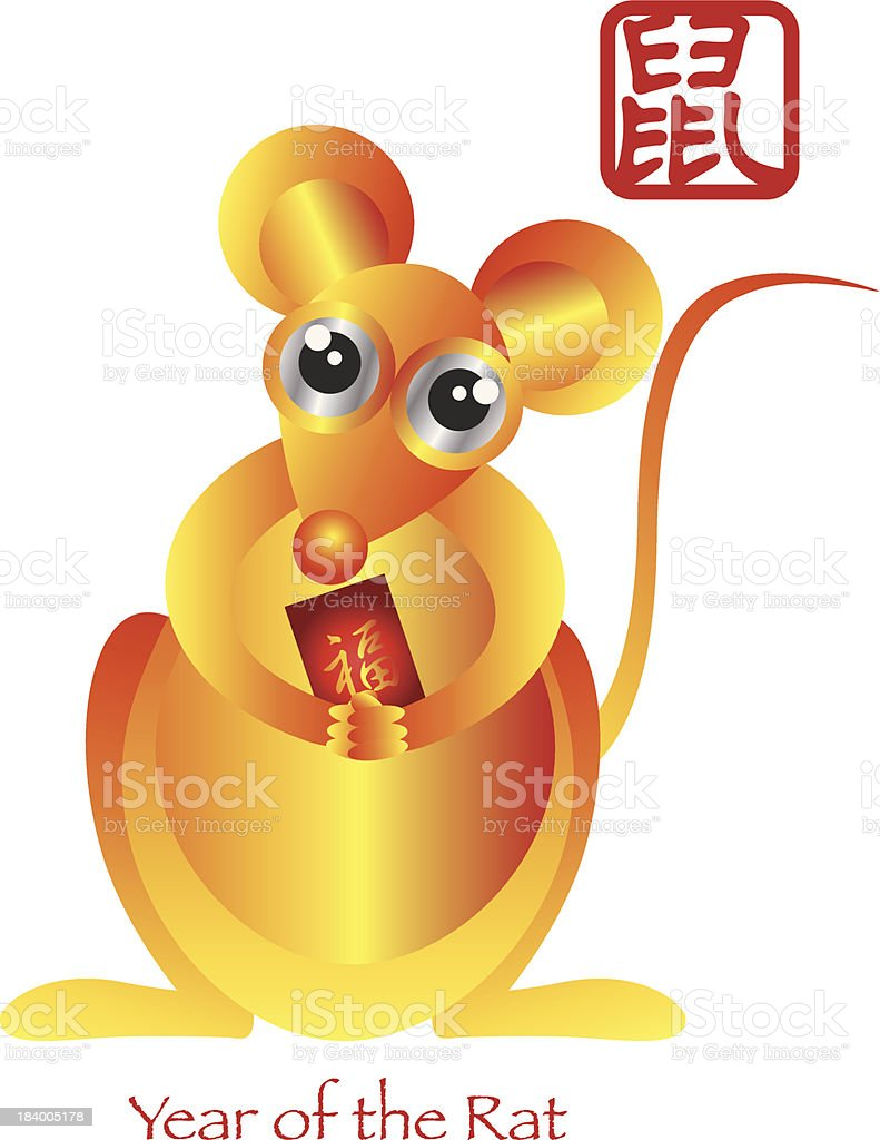 Chinese New Year of the Rat Zodiac Vector Illustration vector art illustration