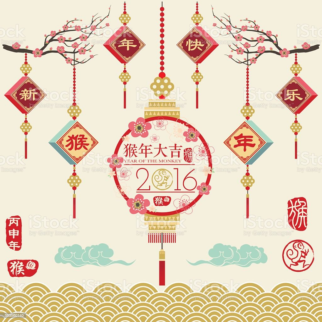 Chinese New Year Ornament Collection- illustration vector art illustration