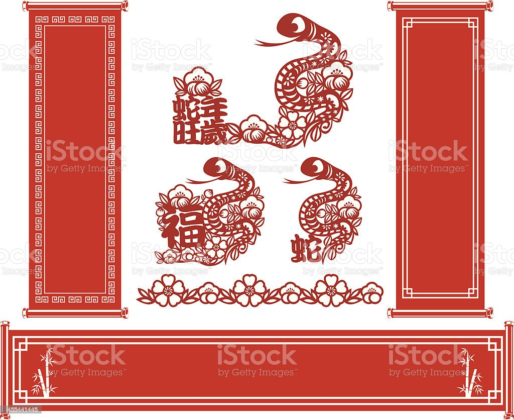 Chinese New Year ornament royalty-free stock vector art