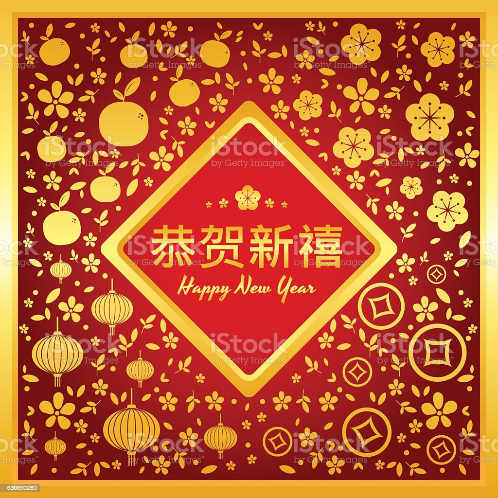 Chinese New Year Ornaments Background vector art illustration