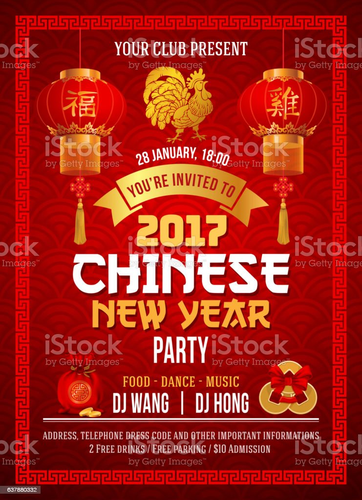 Chinese New Year Party Flyer vector art illustration
