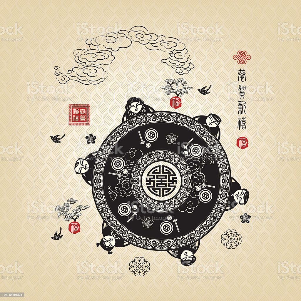Chinese New Year Reunion Dinner Design vector art illustration