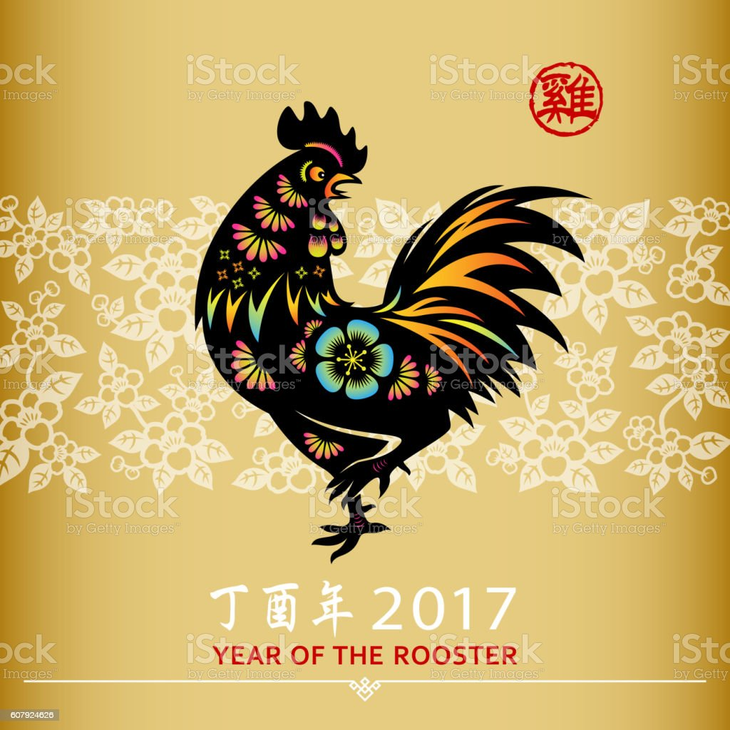 Chinese New Year Rooster & Floral Art vector art illustration