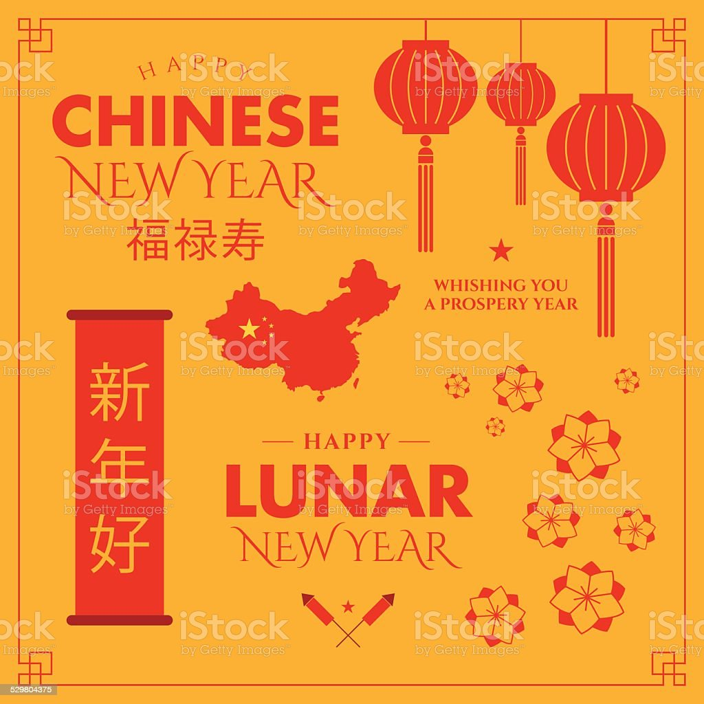 Chinese new year. Set of design elements. vector art illustration