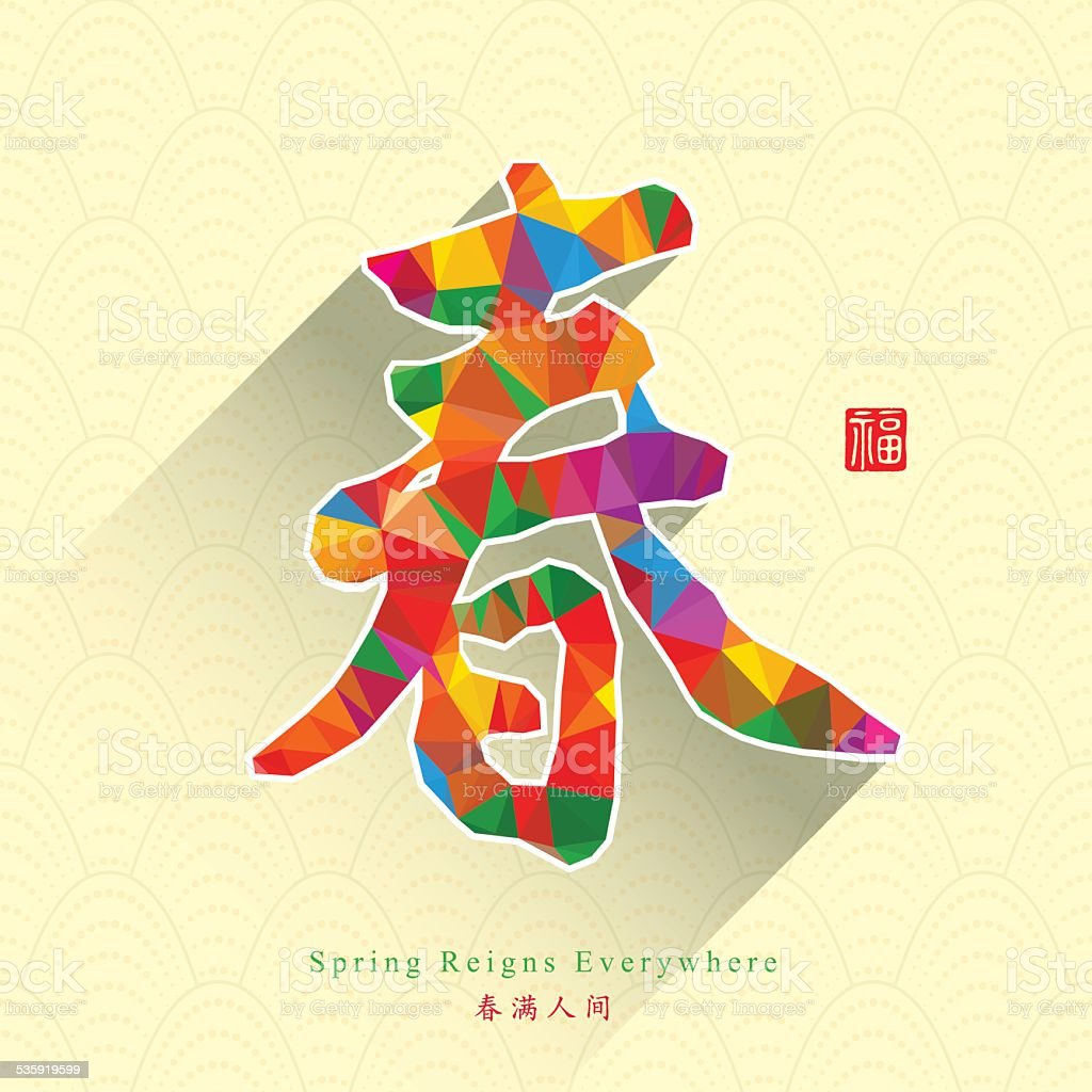 Chinese New Year traditional greeting card design  with low poly vector art illustration