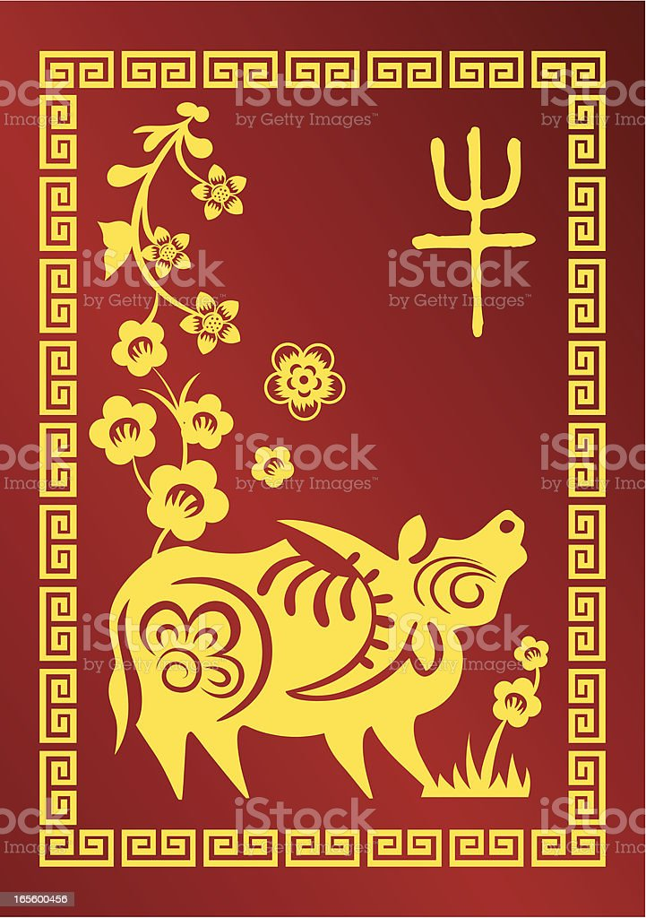 Chinese New Year ( Ox ) royalty-free stock vector art