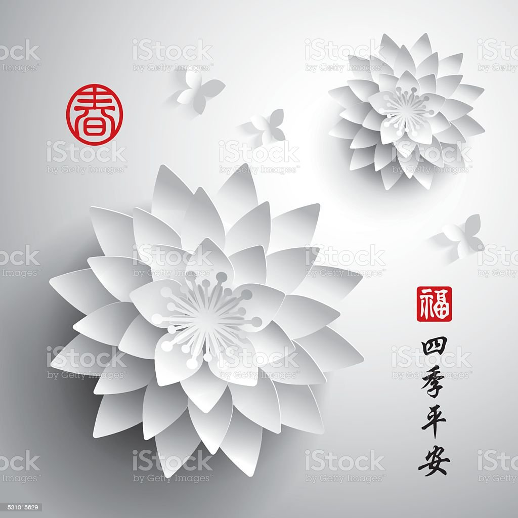 Chinese New Year. Vector Paper Graphic of Lotus. vector art illustration