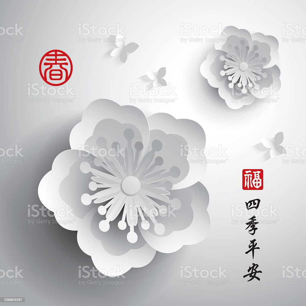 Chinese New Year. Vector Paper Graphic of Plum Blossom. vector art illustration