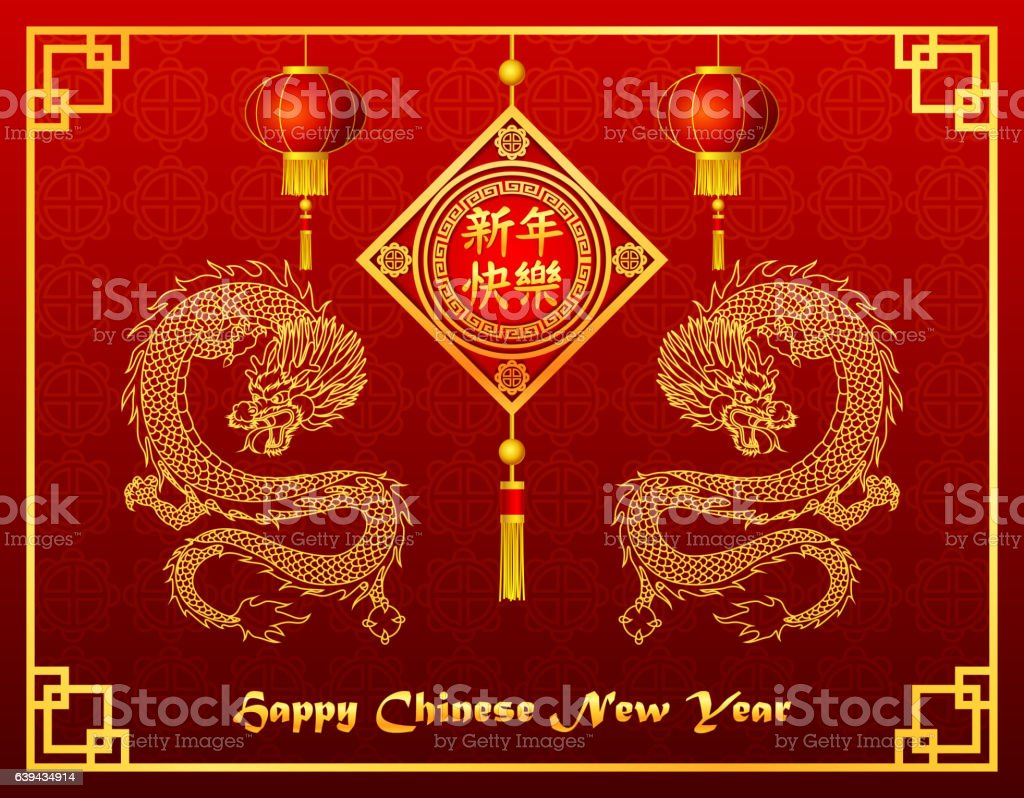Chinese new year with lantern ornament and golden dragon vector art illustration