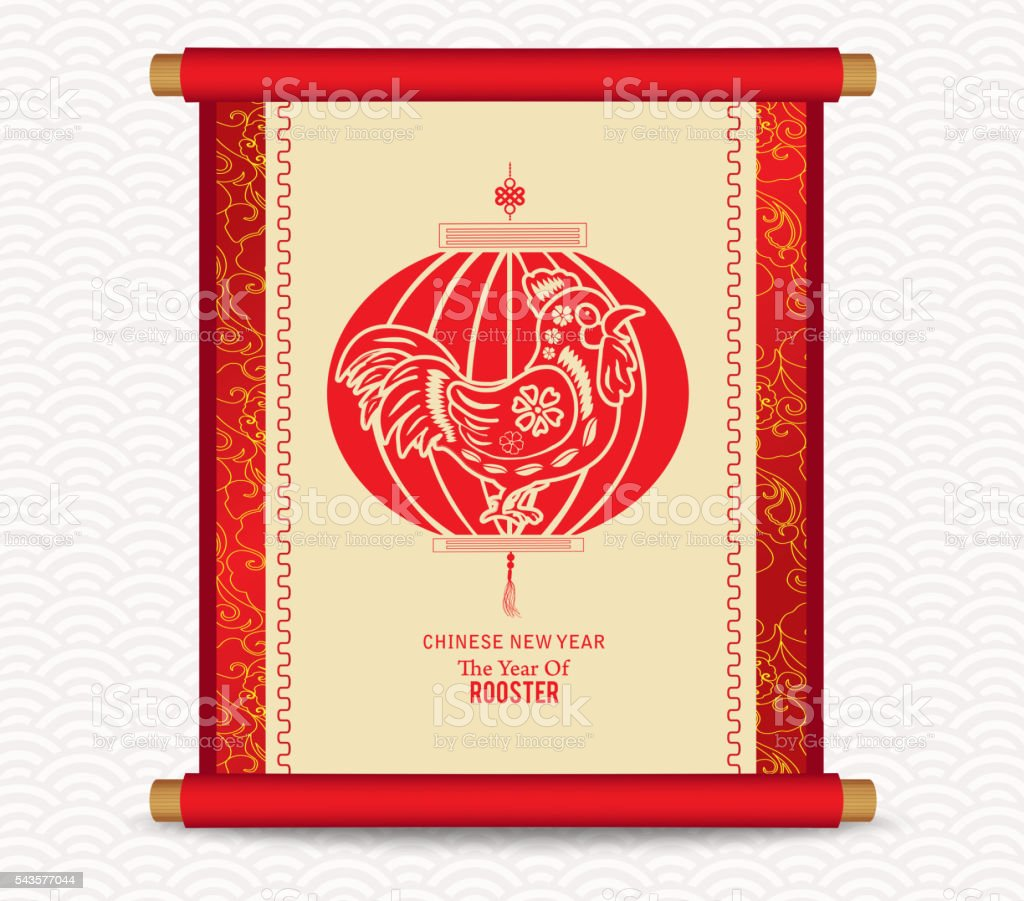 Chinese new year with rooster and lantern. Traditional Chinese handscroll vector art illustration