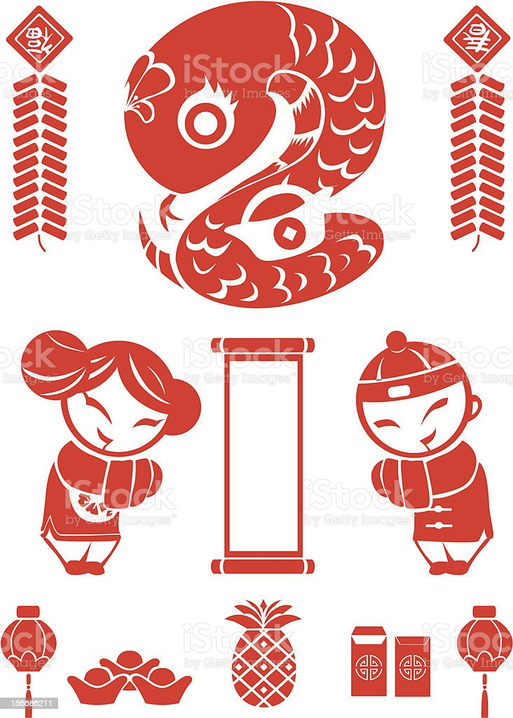 Chinese New Year, zodiac sign snake - red vector art illustration