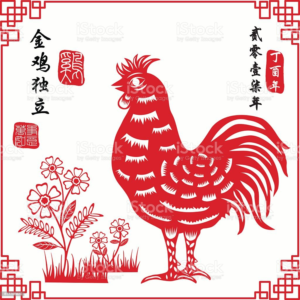 Chinese firecrackers stock photos illustrations and vector for Chinese vector