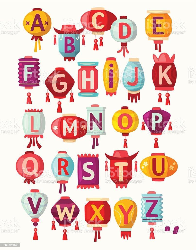 Chinese paper hanging lanterns alphabet vector art illustration