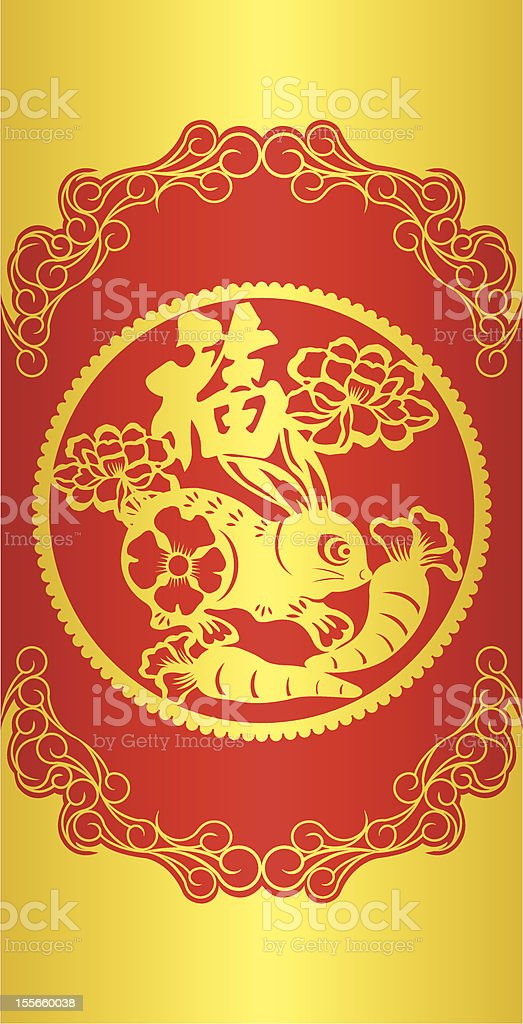 Chinese Rabbit Year royalty-free stock vector art
