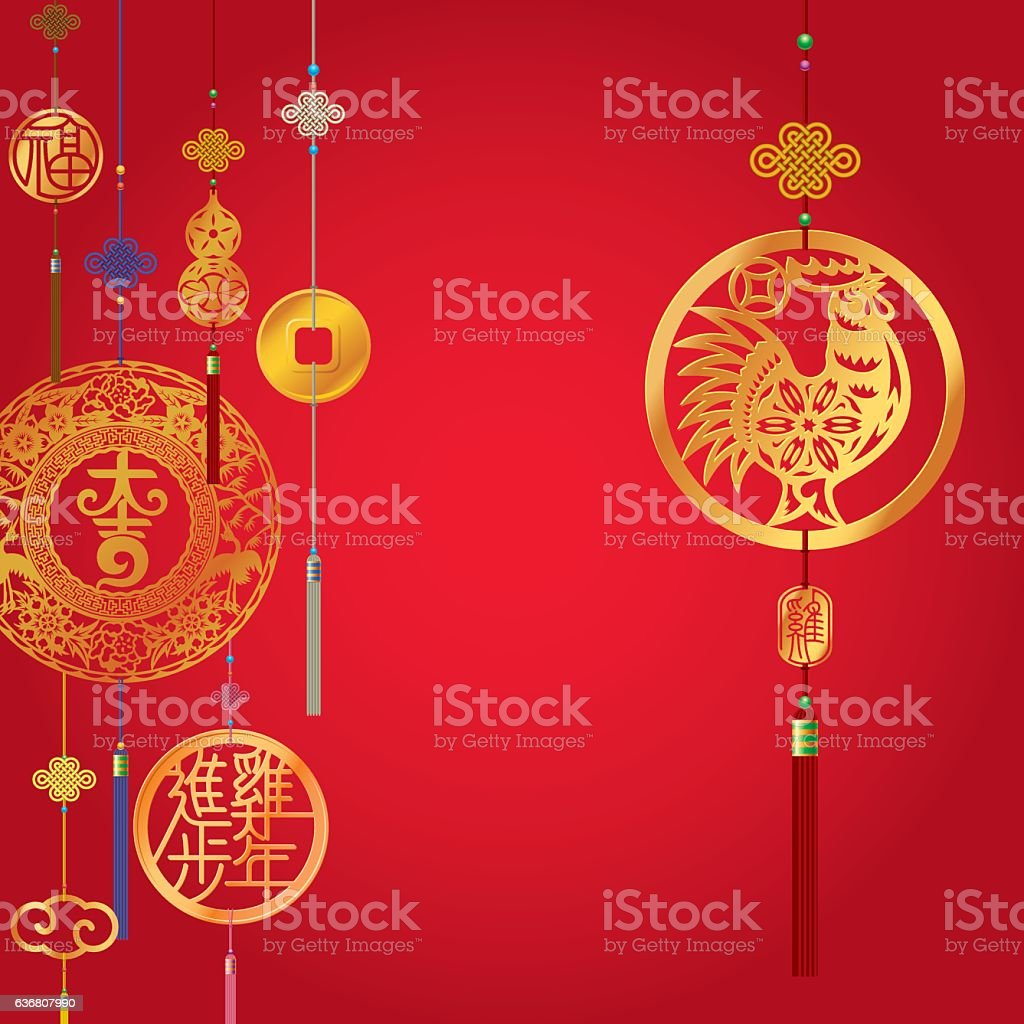 Chinese Rooster Year decorative background vector art illustration