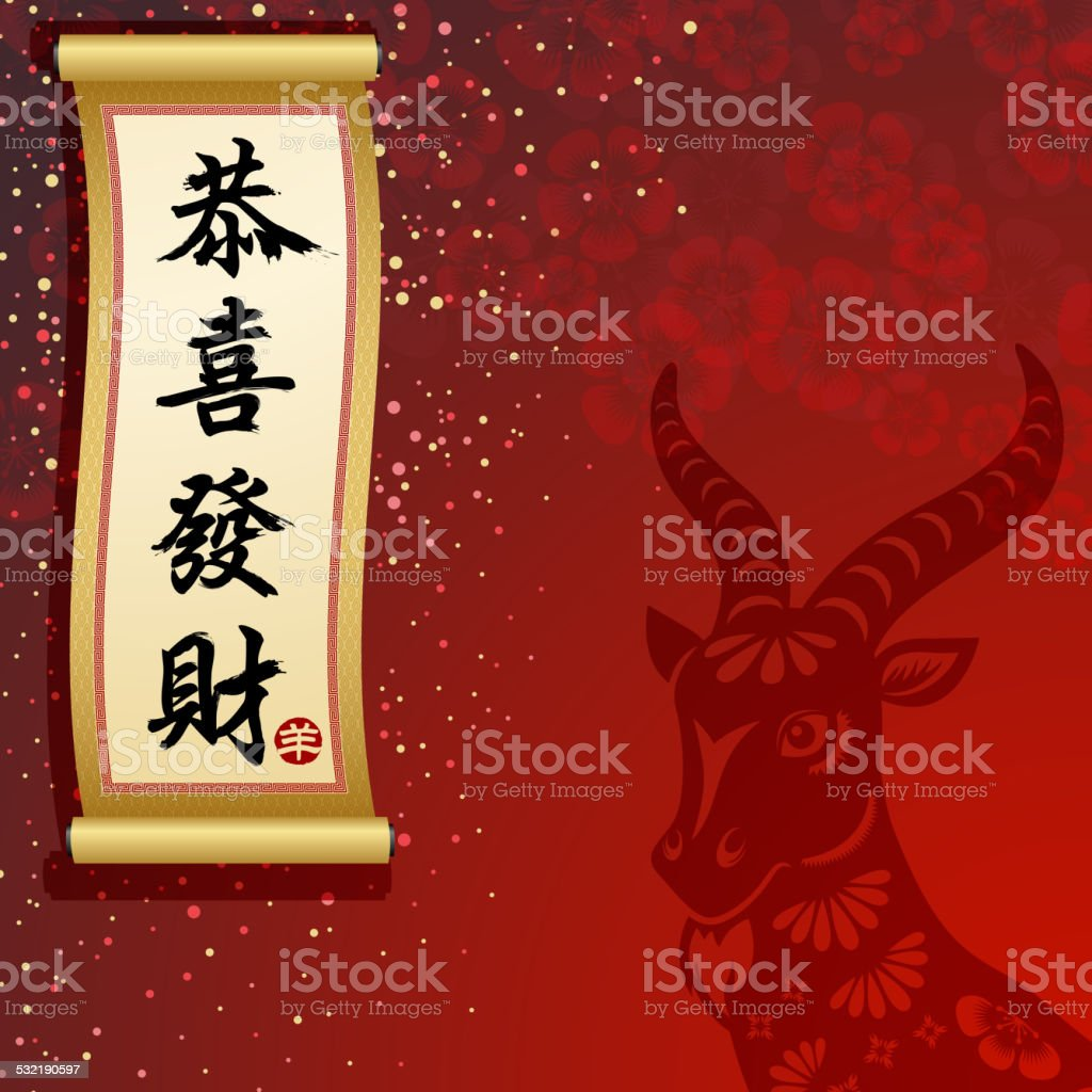 Goat and Scroll Red Background vector art illustration