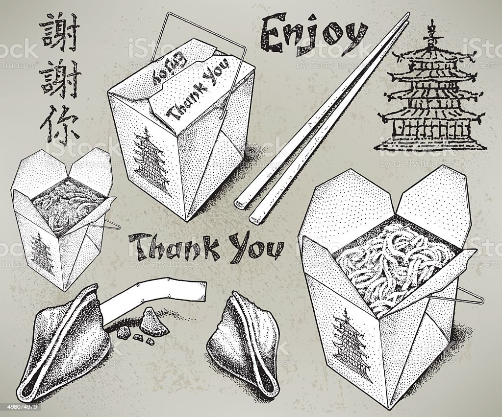Chinese Take Out Food vector art illustration