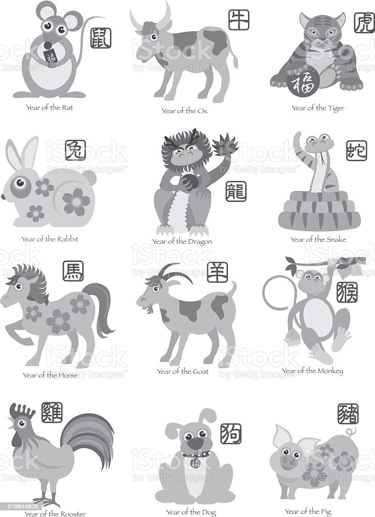 Chinese Twelve Zodiac Animals Grayscale Vector Illustration vector art illustration