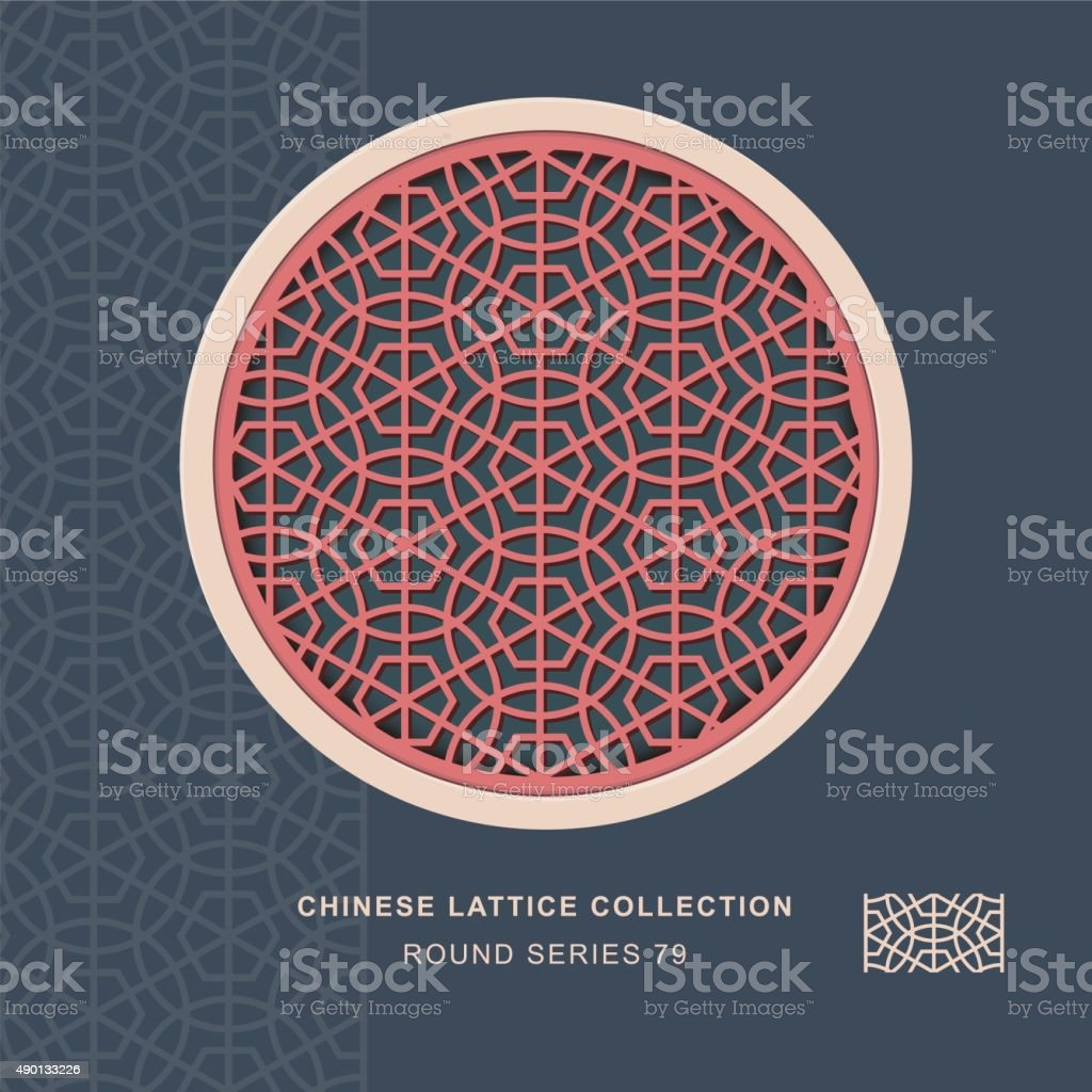 Chinese window tracery round frame 79 round polygon vector art illustration