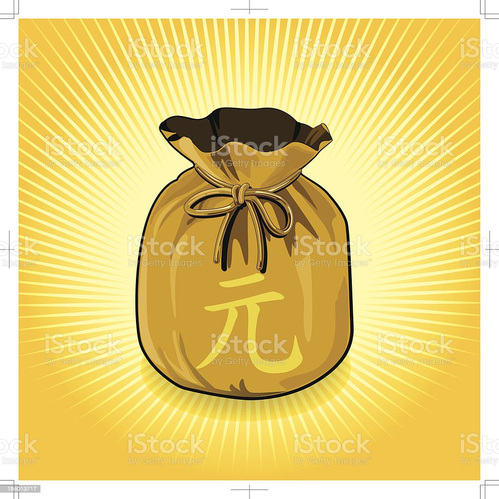 Chinese Yuan Gold Bag of Money Save for Success. royalty-free stock vector art