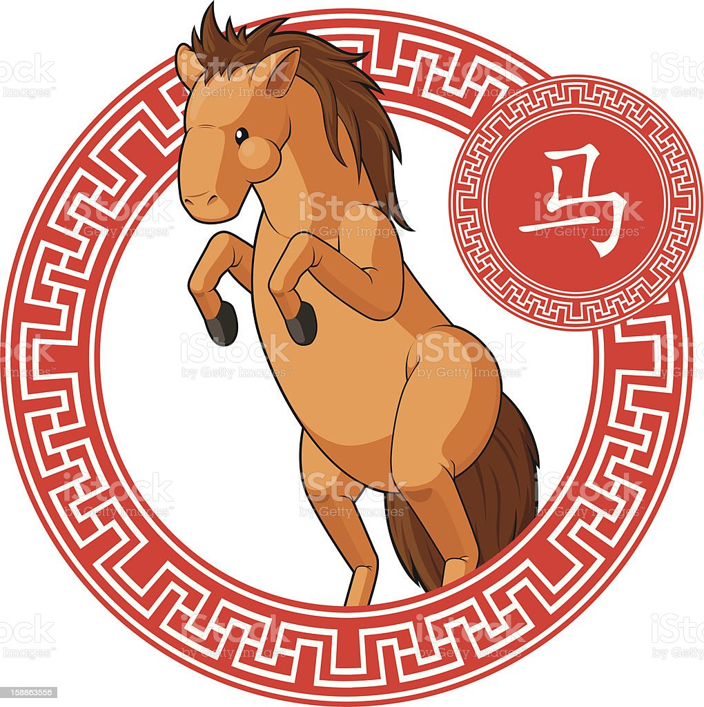 Chinese Zodiac Animal - Horse royalty-free stock vector art
