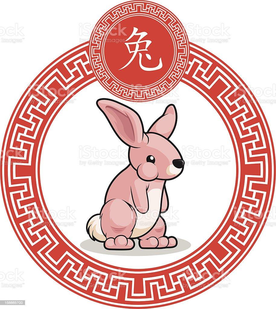 Chinese Zodiac Animal - Rabbit royalty-free stock vector art